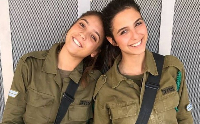 Image of cute Israeli girls