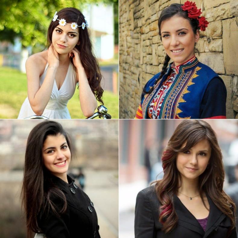 Women from Bulgaria