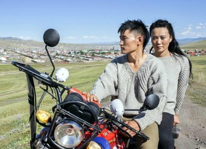 Image of a Mongolian couple